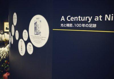 Nikon celebra 100 anos em 2017